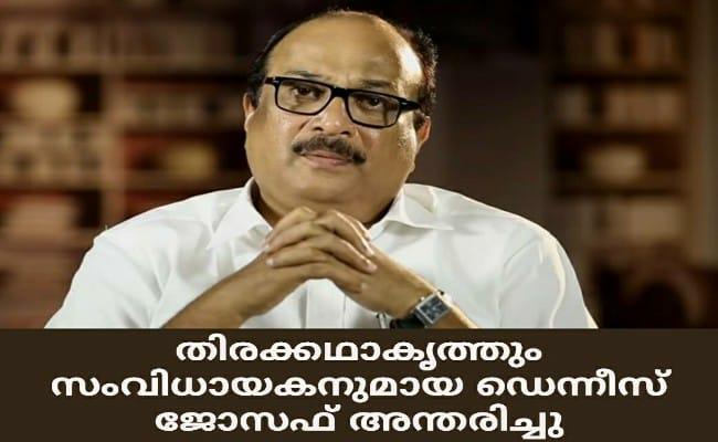 malayalam news